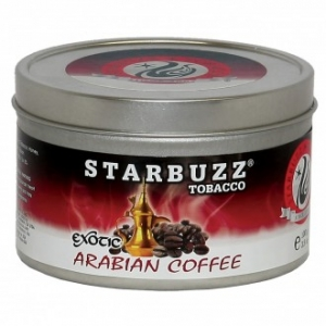 Starbuzz Arabian coffee