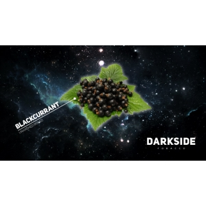 DarkSide Blackcurrant